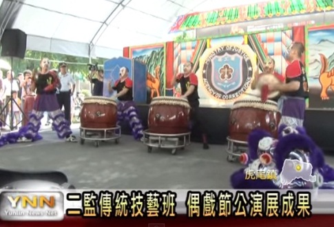 雲林新聞網-虎尾二監偶戲演出(103.10.12)