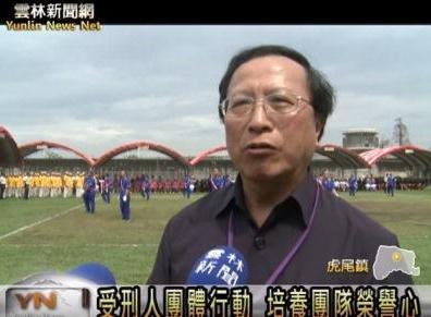 隊形變換比賽 雲二監辦中區複賽(104.8.26)